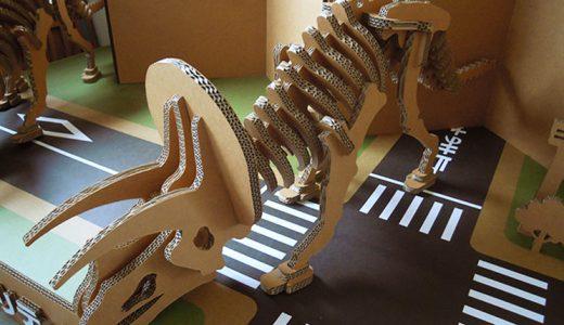 トリケラトプスをダンボールで作ってみました