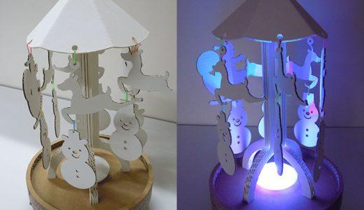 「強化ダンボール製 クリスマスオブジェ」